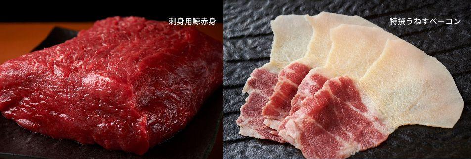 築地唯一の鯨肉専門卸、鯨料理専門店「築地の鯨」